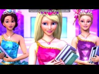 барби жизнь в доме мечты куклы купить